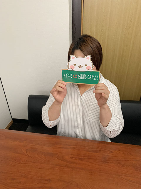 ちゃい(ニューハーフ)